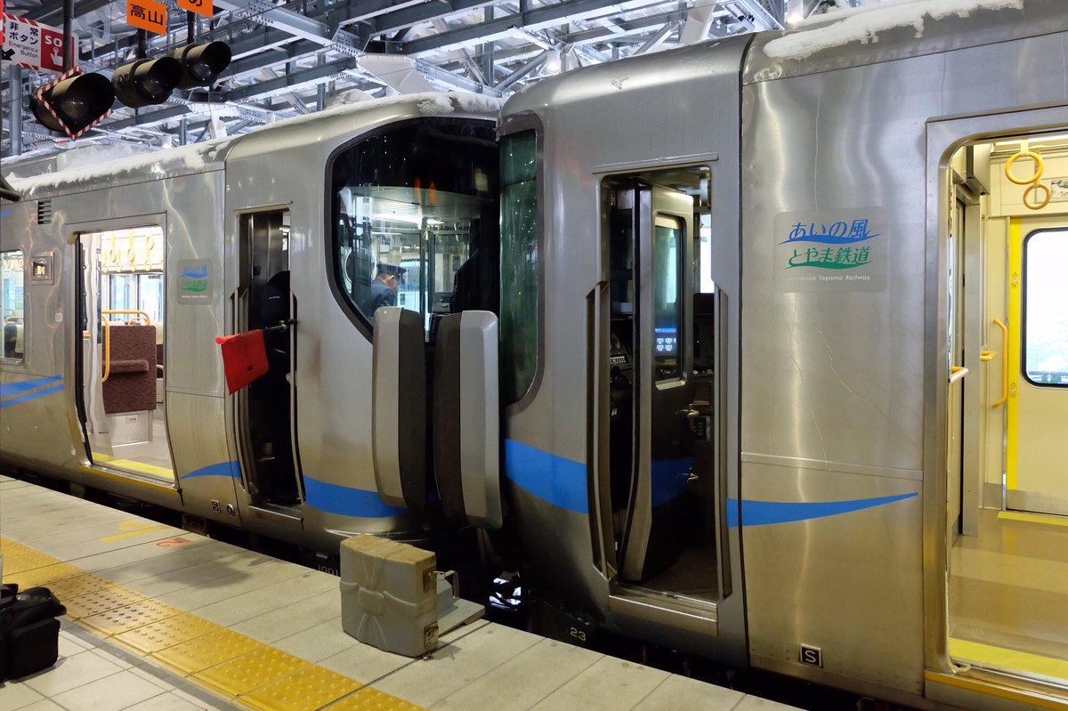 富山 駅 鉄道 あいの 風 とやま 富山駅−区間全駅 あいの風とやま鉄道