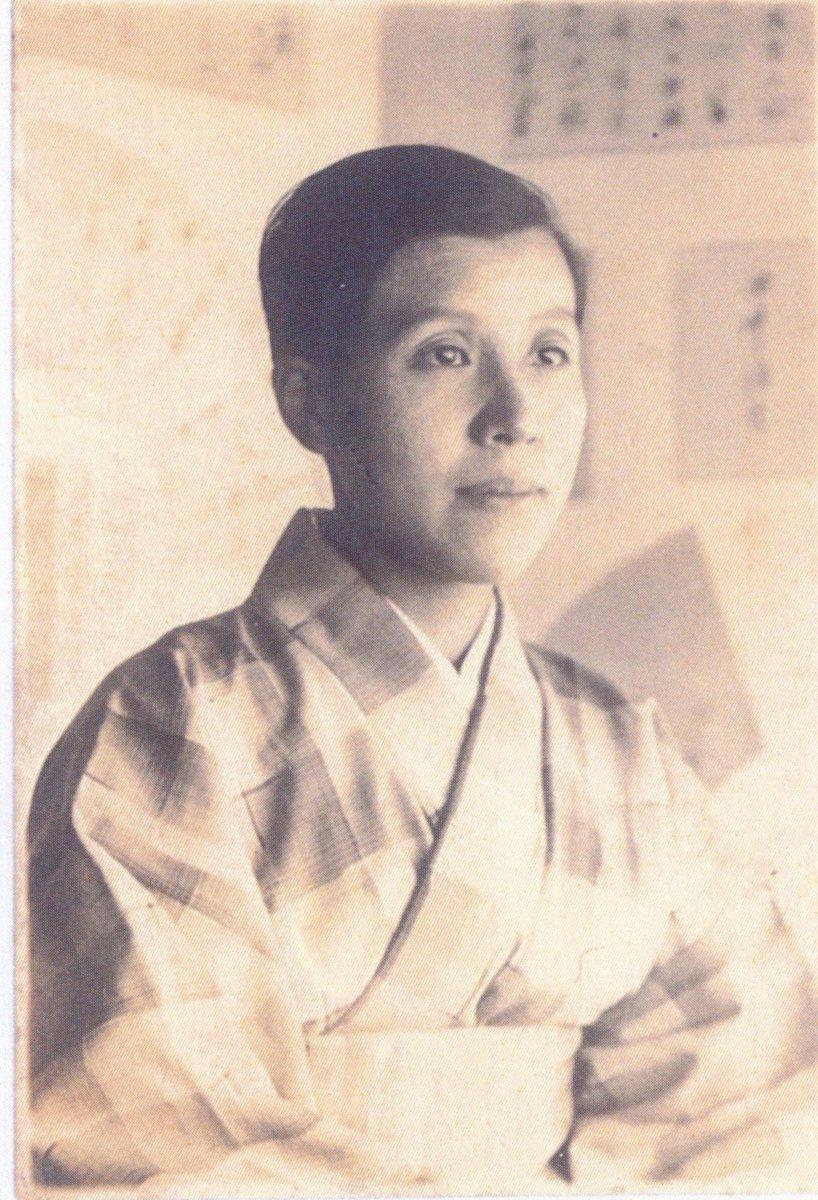 A primeira diretora japonesa Tazuko Sakane.