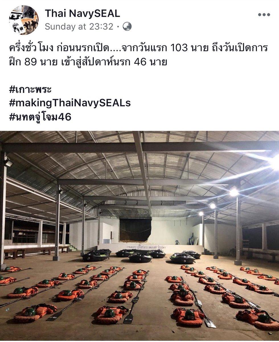 ฝึกกันหนัดจริง จากเข้าไปตอนแรก 103 คน เปิดฝึก 89 คน เข้าสัปดาห์นรก 46 คน จบสัปดาห์นรกเหลือ 45 คน 👏🏼 #ThaiNavySeal