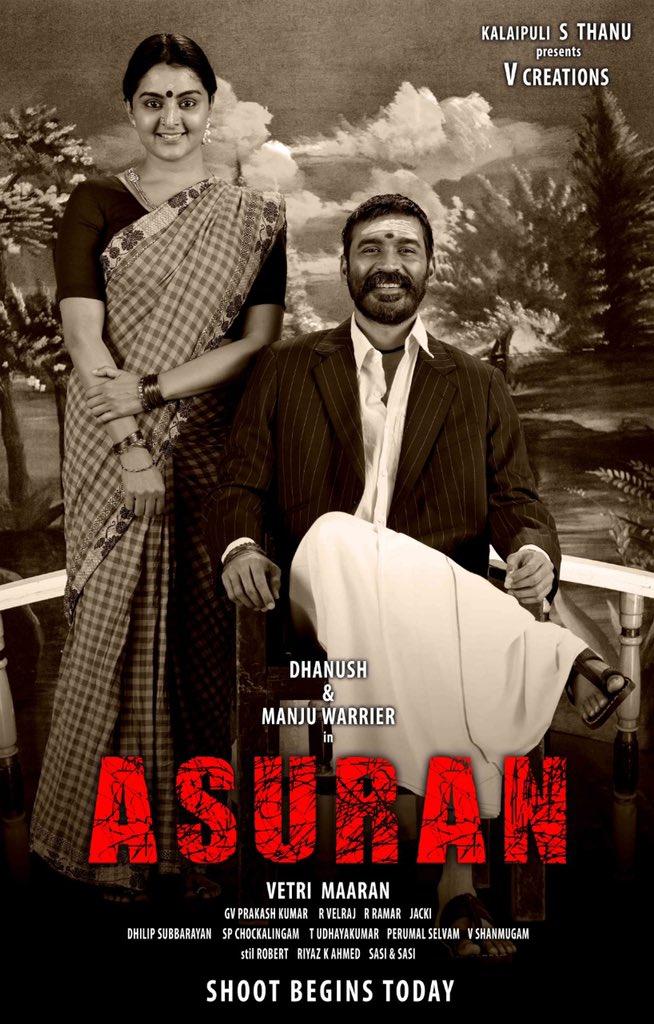 #Asuran shoot starts from today.