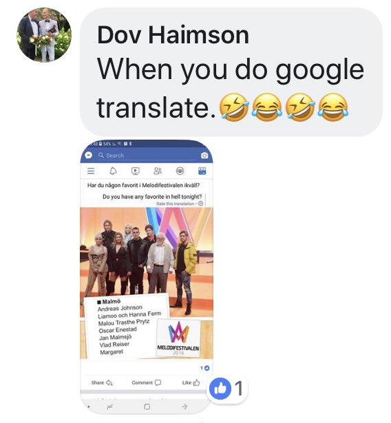 Ha ha .. when you google translate 😂