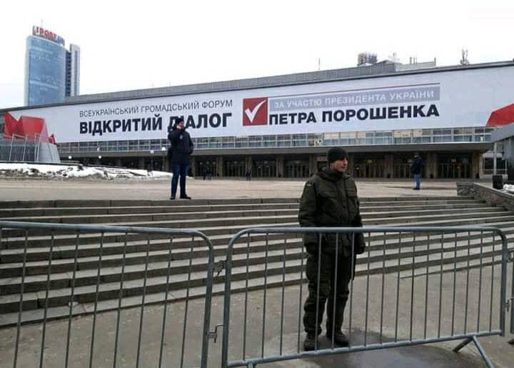 Против полицейских, которые нанесли телесные повреждения митингующим возле Подольского управления Нацполиции, открыто уголовное производство, - Сарган - Цензор.НЕТ 7352