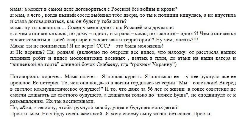 Ворог за добу 9 разів обстріляв позиції ОС: втрат серед українських воїнів немає, знищено одного терориста, ще двох - поранено, - штаб - Цензор.НЕТ 5095