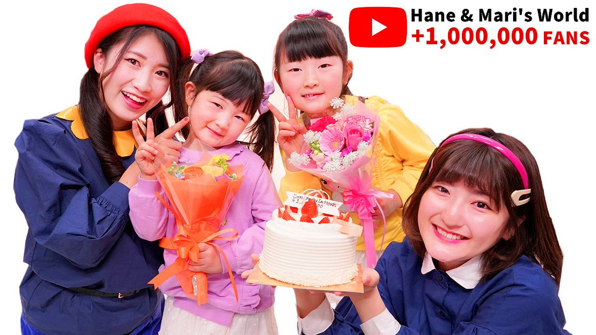 ボンボン tv youtube