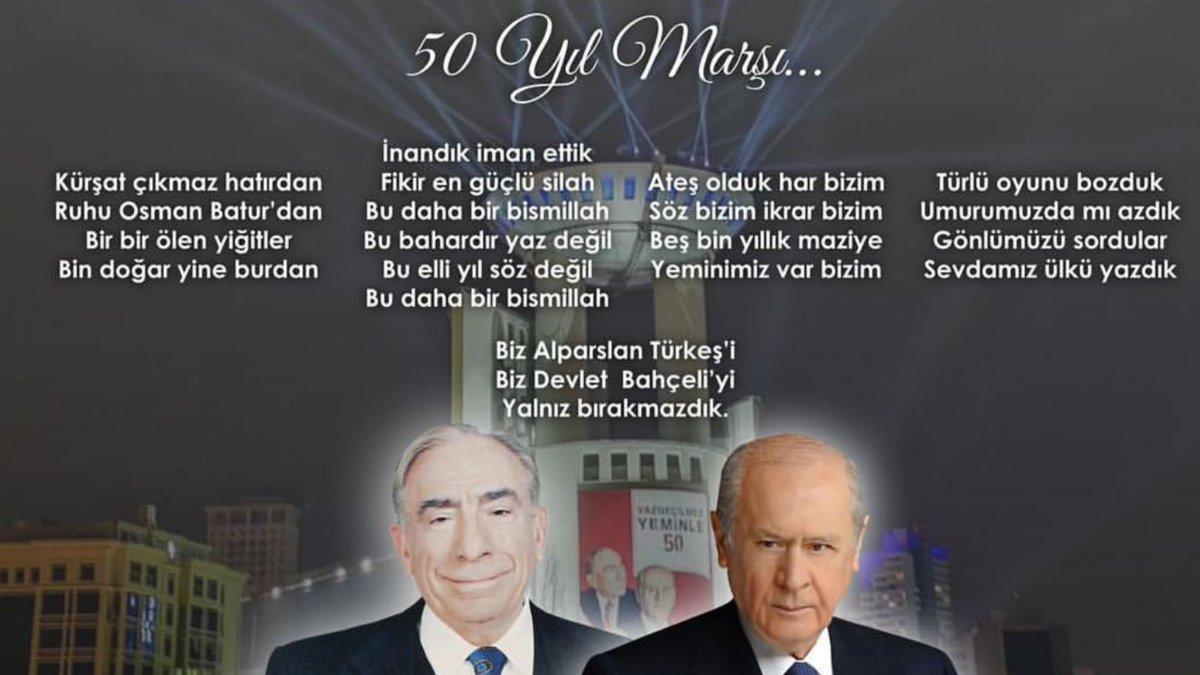50. Yıl Marşımız.