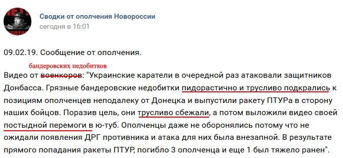 Ворог за добу 9 разів обстріляв позиції ОС: втрат серед українських воїнів немає, знищено одного терориста, ще двох - поранено, - штаб - Цензор.НЕТ 7349