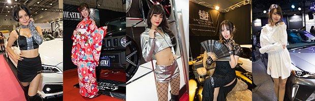 大阪オートメッセ2019の速報写真館を掲載! http://bit.ly/1HEWr7I #OAM2019 #OAM #OAMキャンギャル #大阪オートメッセ #大阪オートメッセ2019