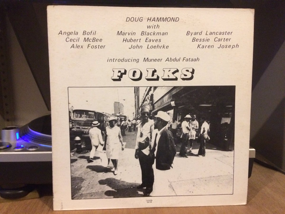 Doug Hammond - Folks #idibib 1980  of dirty streets and jazz suites pic.twitter.com/bamF9TnjCU