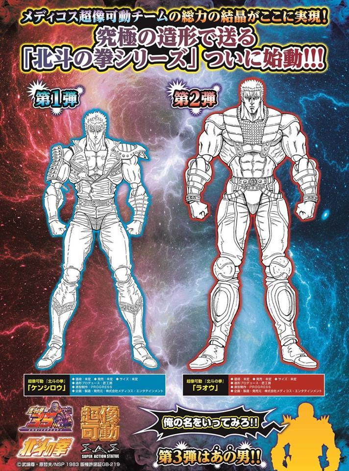 Jojo Armor Stand