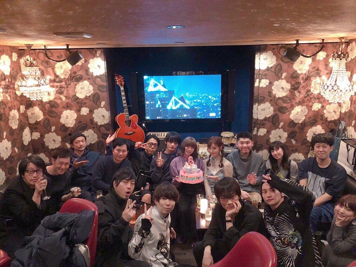 【芸能】きゃりーぱみゅぱみゅ、26歳の誕生会に綾野剛、川谷絵音、岡村靖幸ら豪華メンバーが集結