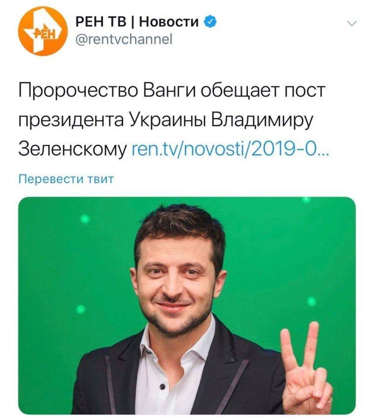 """Рейтинги партій: """"Слуга народу"""", """"Батьківщина"""", БПП, """"Громадянська позиція"""", """"Опозиційна платформа - За життя"""", """"Радикальна партія"""", - опитування Центру Разумкова - Цензор.НЕТ 3033"""