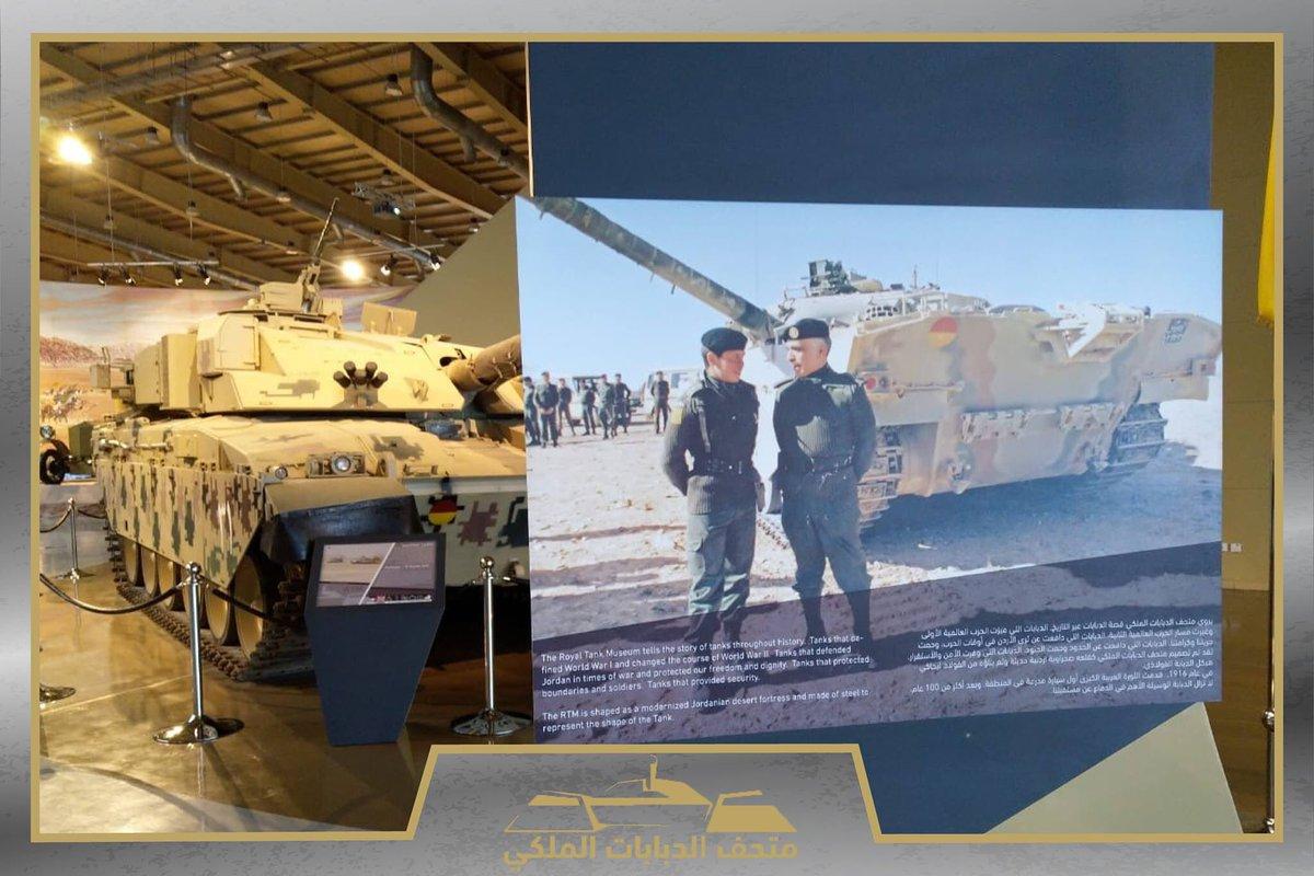 ملك الاردن يفتتح متحف الدبابات الملكي في عمان - صفحة 2 Dy0XG7IX4AAN85x