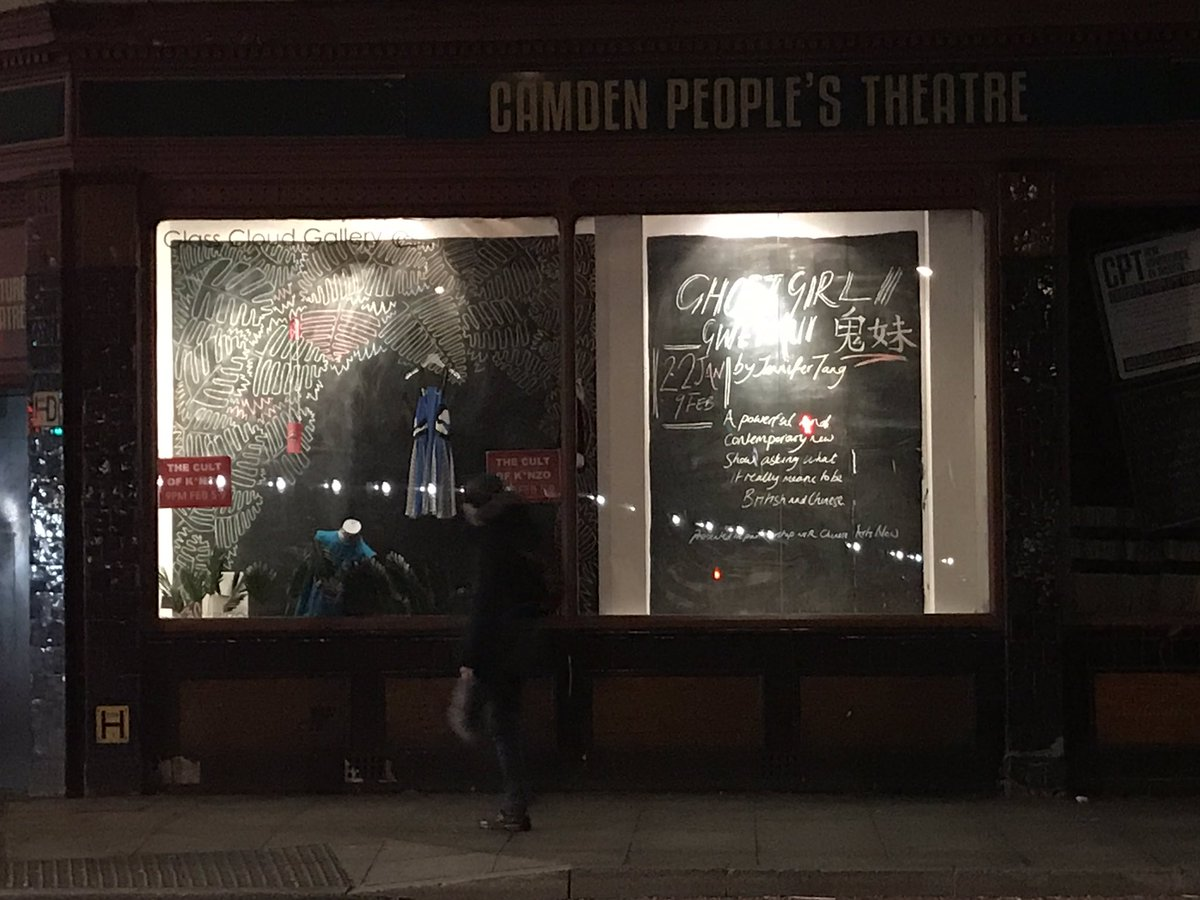 If you come to see the #cultofkenzo at @CamdenPT tonight , tomorrow or Saturday when it closes, take a look in your way in or out, at the window displays outside, one of which (I won't tell which one) ties into the narrative of the show xxx