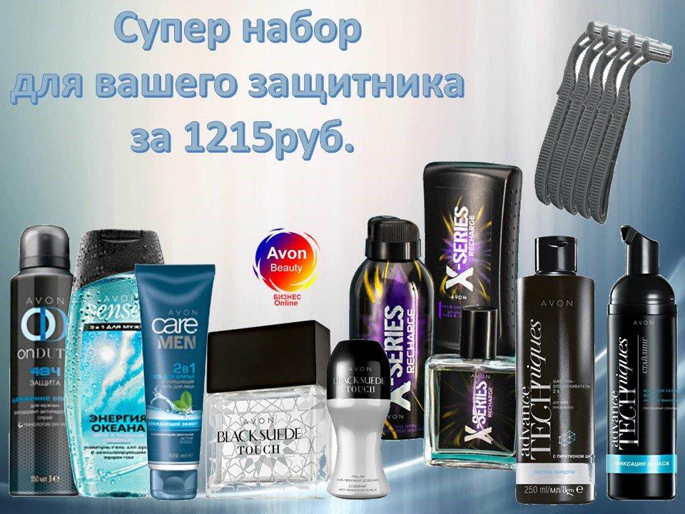Эйвон каталог набор косметики для косметика биокон купить в россии