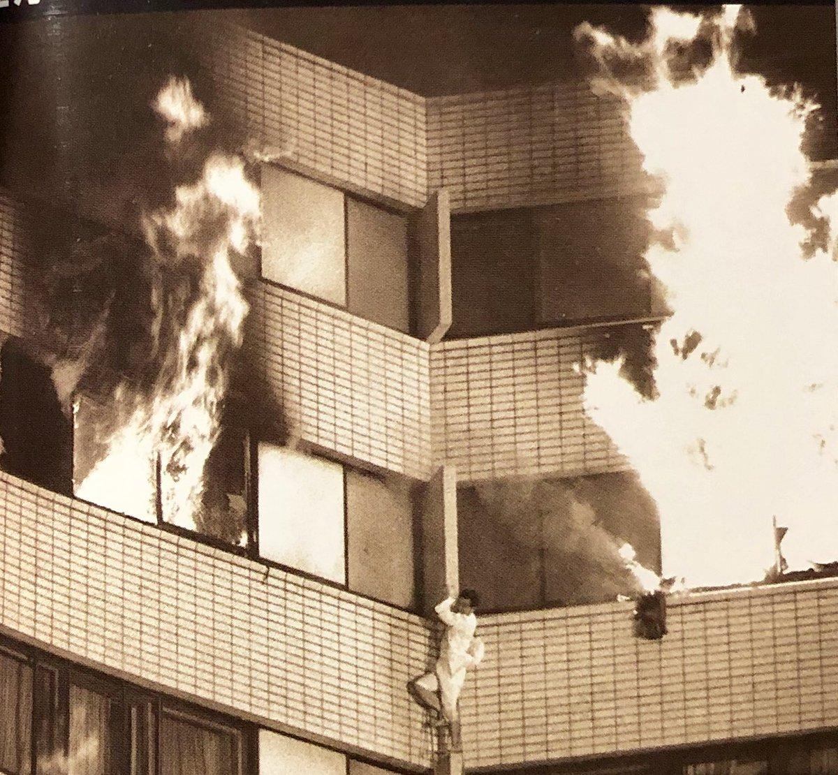 ニュー 火災 ホテル ジャパン