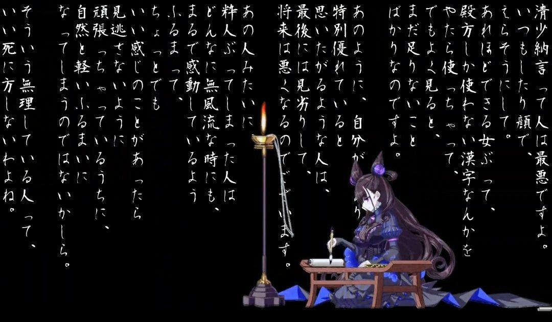 紫式部 と 清少納言 現代 語 訳
