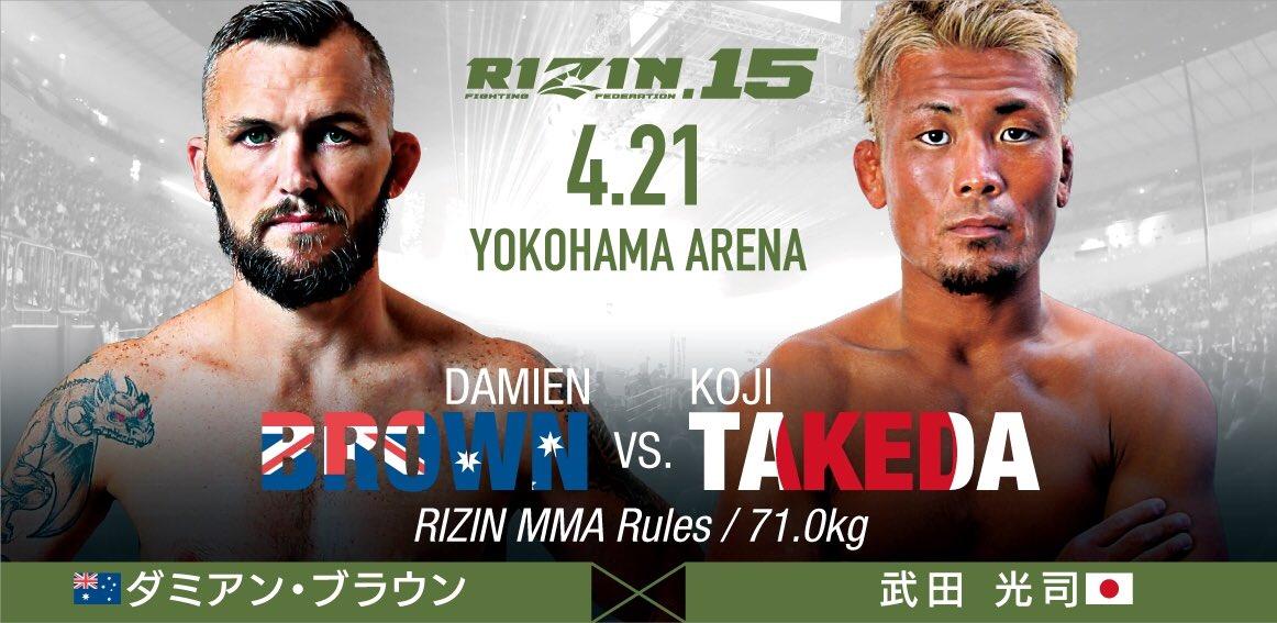 Rizin 15 - Yokohama - April 21 (OFFICIAL DISCUSSION) Dy2x4gSU8AEWtHV