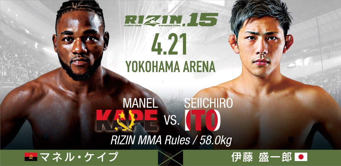 Rizin 15 - Yokohama - April 21 (OFFICIAL DISCUSSION) Dy2xWqyU8AAFS6J