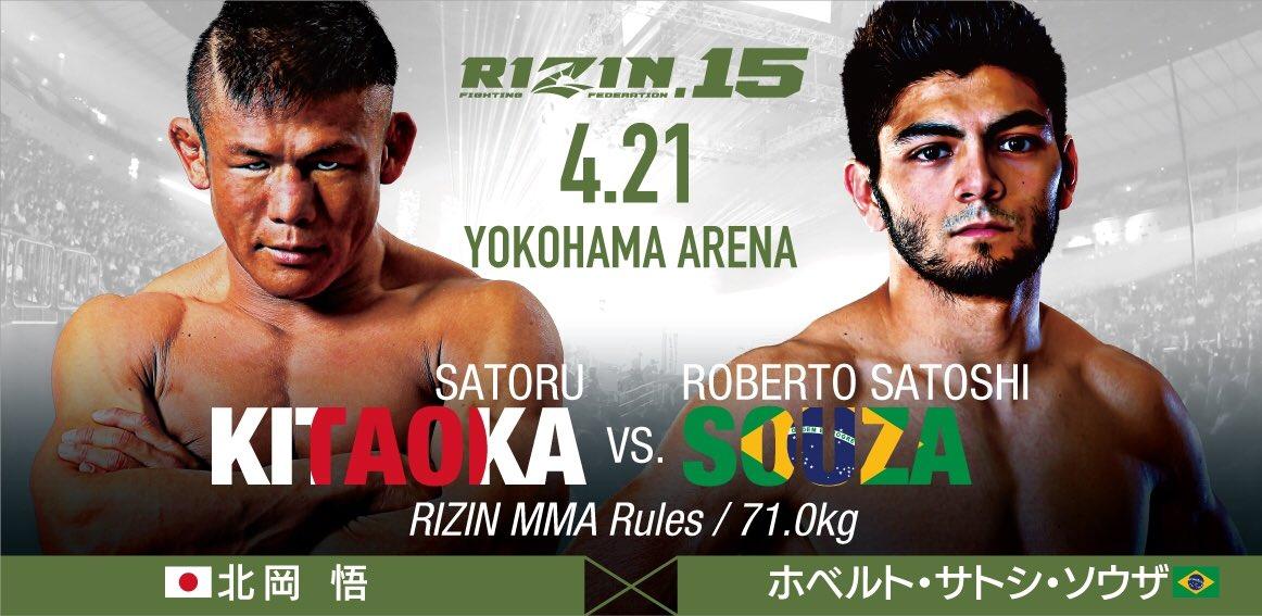 Rizin 15 - Yokohama - April 21 (OFFICIAL DISCUSSION) Dy2xv1BUcAAdrrF