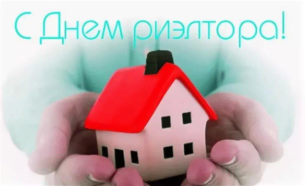 Открытка агентство недвижимости