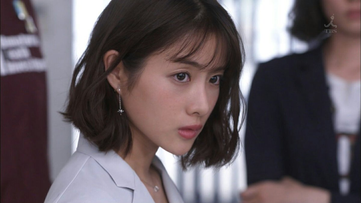 Image result for ishihara satomi short hair