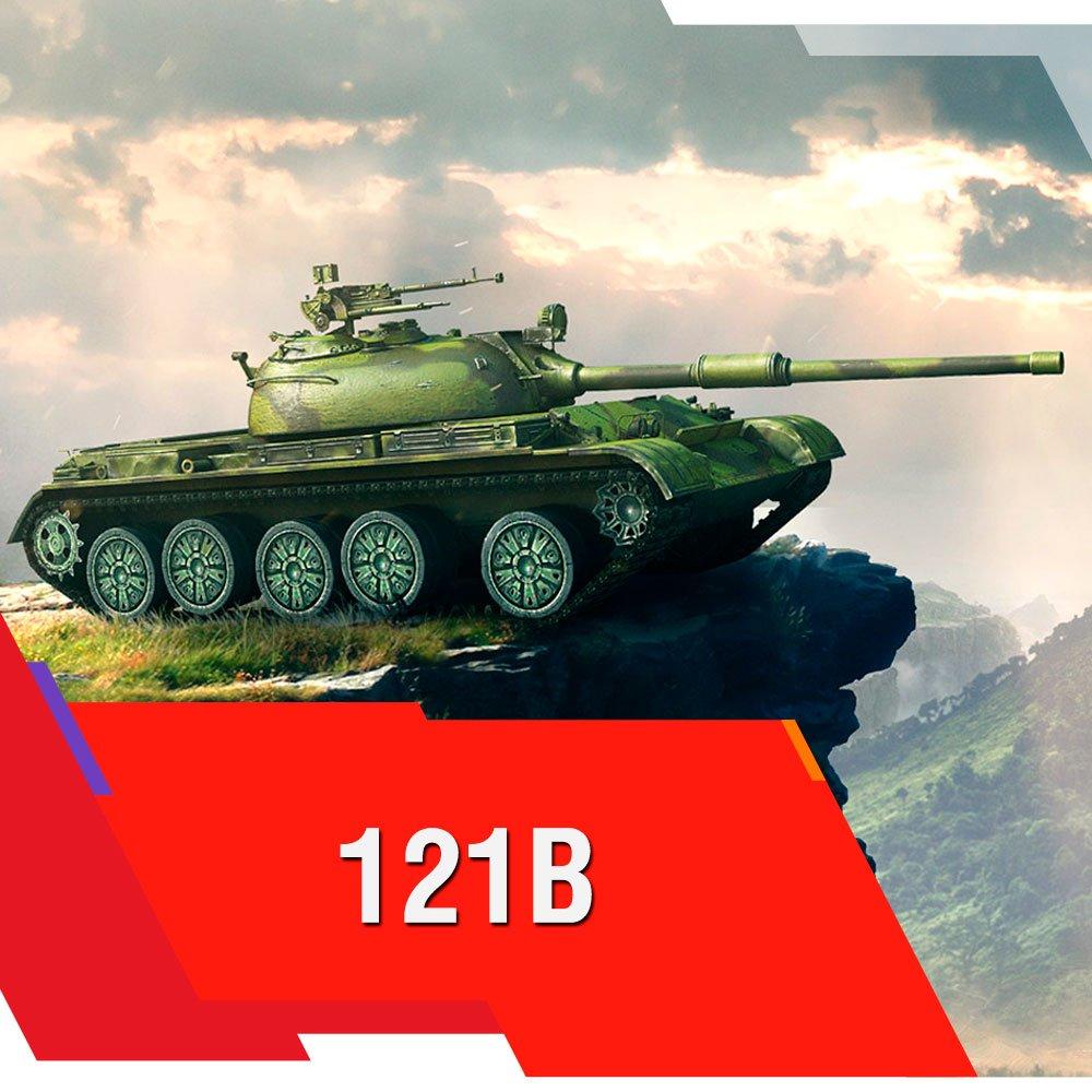 Rose Glen North Dakota ⁓ Try These World Of Tanks Blitz Best