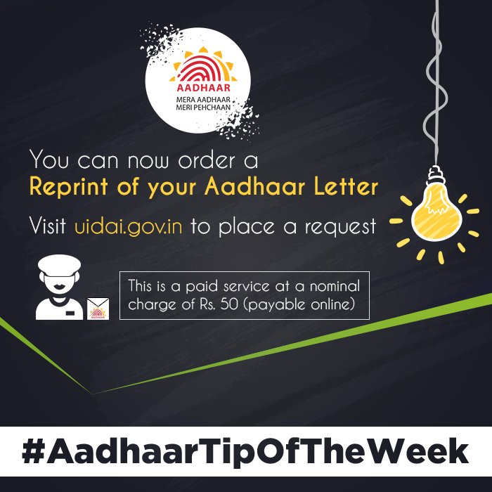 While a print-out of the downloaded Aadhaar is perfectly valid, if you still want your Aadhaar letter, order a reprint from:  https:// resident.uidai.gov.in/aadhaar-reprint  &nbsp;   This service carries a nominal charge of Rs. 50 payable online.  #AadhaarTipOfTheWeek <br>http://pic.twitter.com/KB906jTrYM