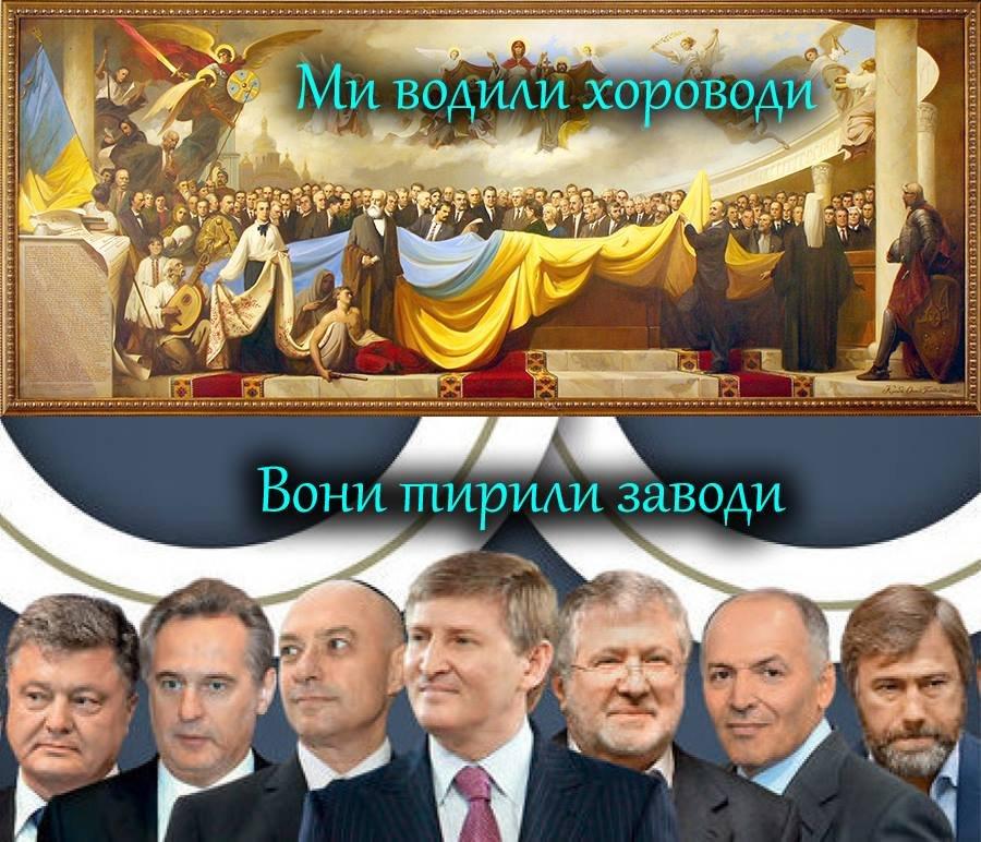 С начала предвыборной кампании в Киеве зарегистрировано 71 обращения о правонарушении, полиция расследует 3 уголовных производства - Цензор.НЕТ 4925