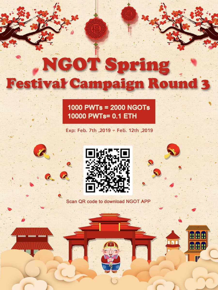 guys, Regarding the Spring Festival Campaign Round 3 has been ended. Thanks for all of the participants.  the NGOTs will be distributed to all the participants before the Feb.20, please be patient ~~~