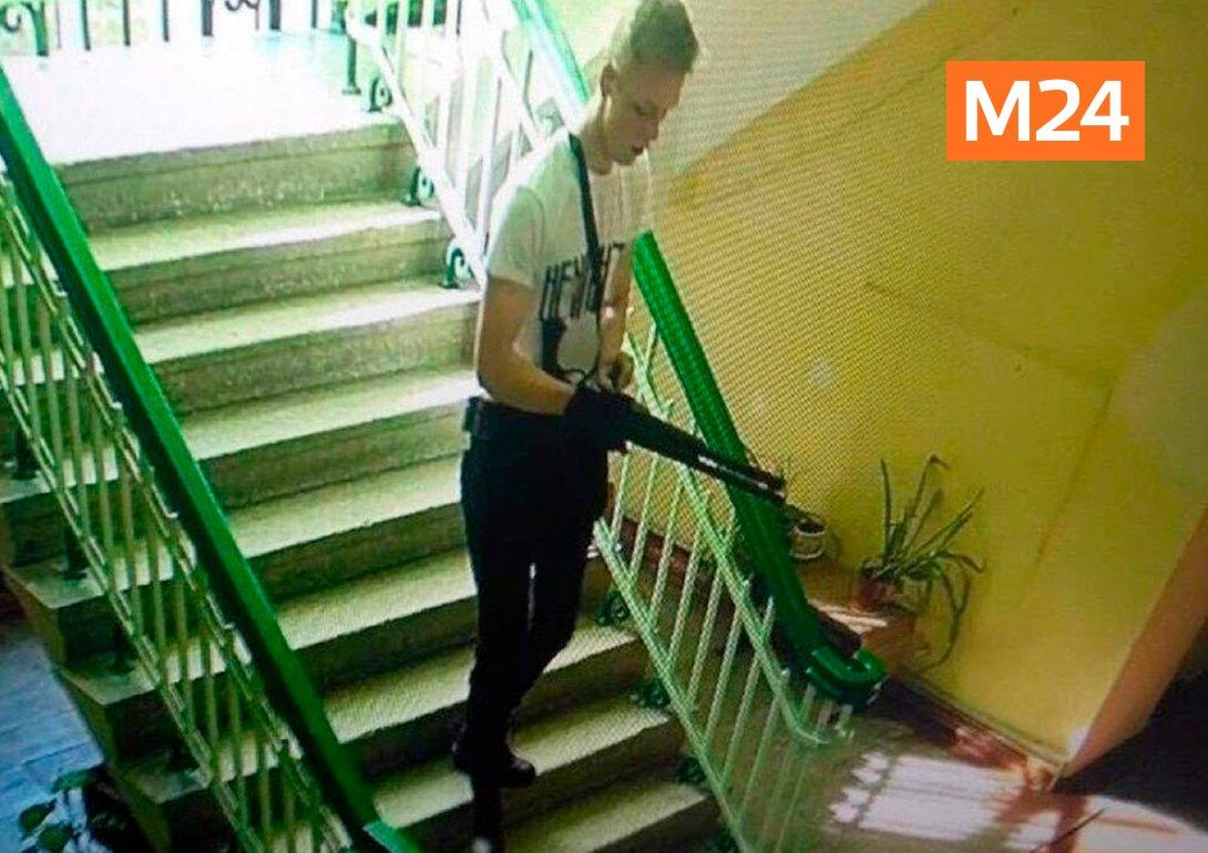 Уволилась директор колледжа в Керчи, где произошла стрельба. Подробнее: https://t.co/LmNTEiu1Wa  Фото: канал «Москва 24»