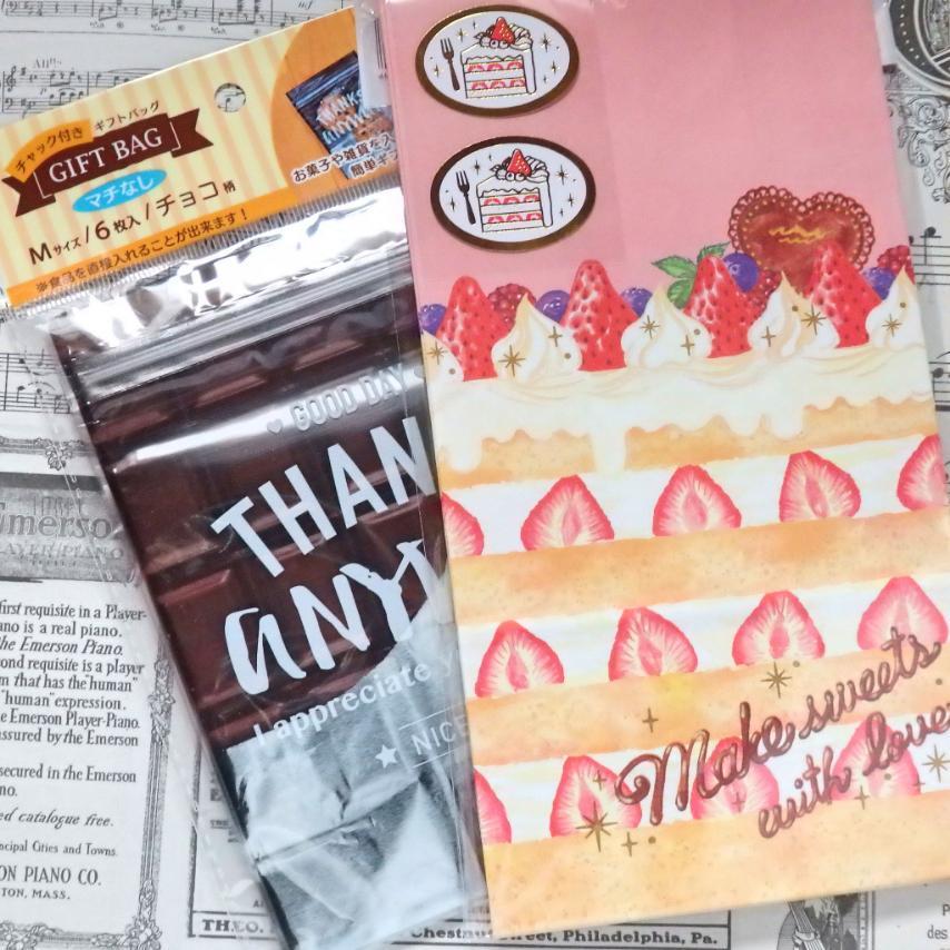 test ツイッターメディア - バレンタインの時期はかわいいラッピング用品が選び放題!  これはセリアで💕  お菓子をお裾分けしたりするのに便利なのでいろいろ集めてしまいます😆  試しにチョコレートの袋にモバイルバッテリーを入れたらピッタリ✨  ガッチリしたジッパー付で防水も○  #セリア #チョコレート #ラッピング https://t.co/zUNnuzoDg9