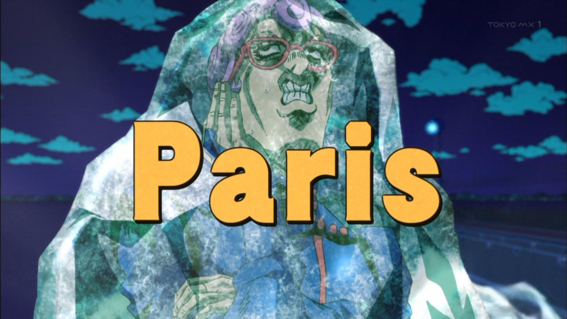 パリ ベニス #jojo_anime https://t.co/s3fTSoGMvO