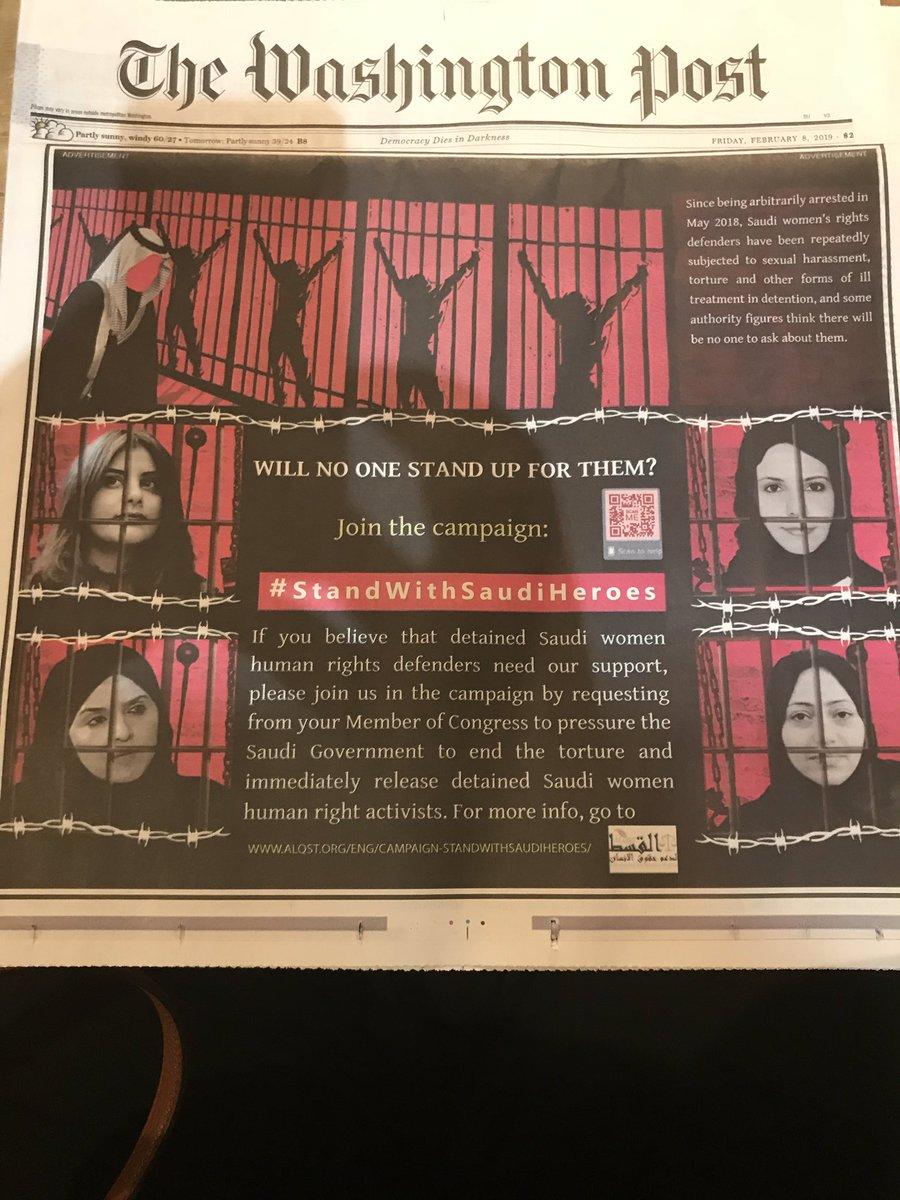 الناشطات المعتقلات على صفحات الجرائد العالمية اليوم
