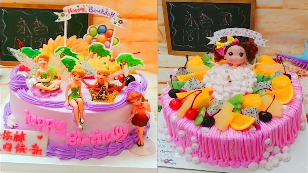 Top 10 Barbie China Doll Cakes 2019 2 Yummy Birthday Cake Recipe Ideas Tco RyTi8hwZNz HocSGsJiK9