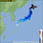 ついに北海道が氷点下30度を突破!日本地図の色が闇落ちとしか言えない!
