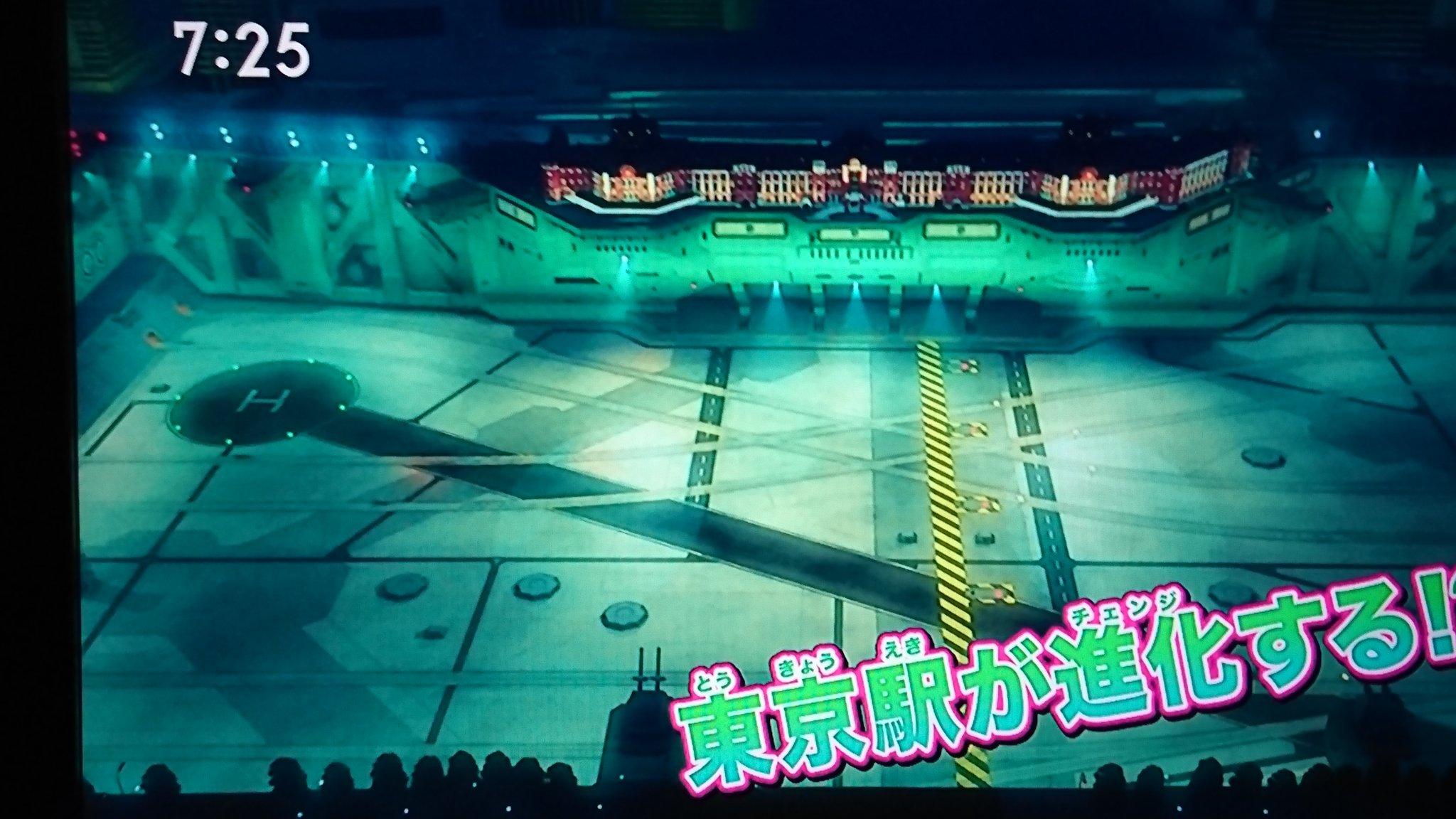 東京駅が決戦の舞台に! #シンカリオン https://t.co/cGTHvzrVZx