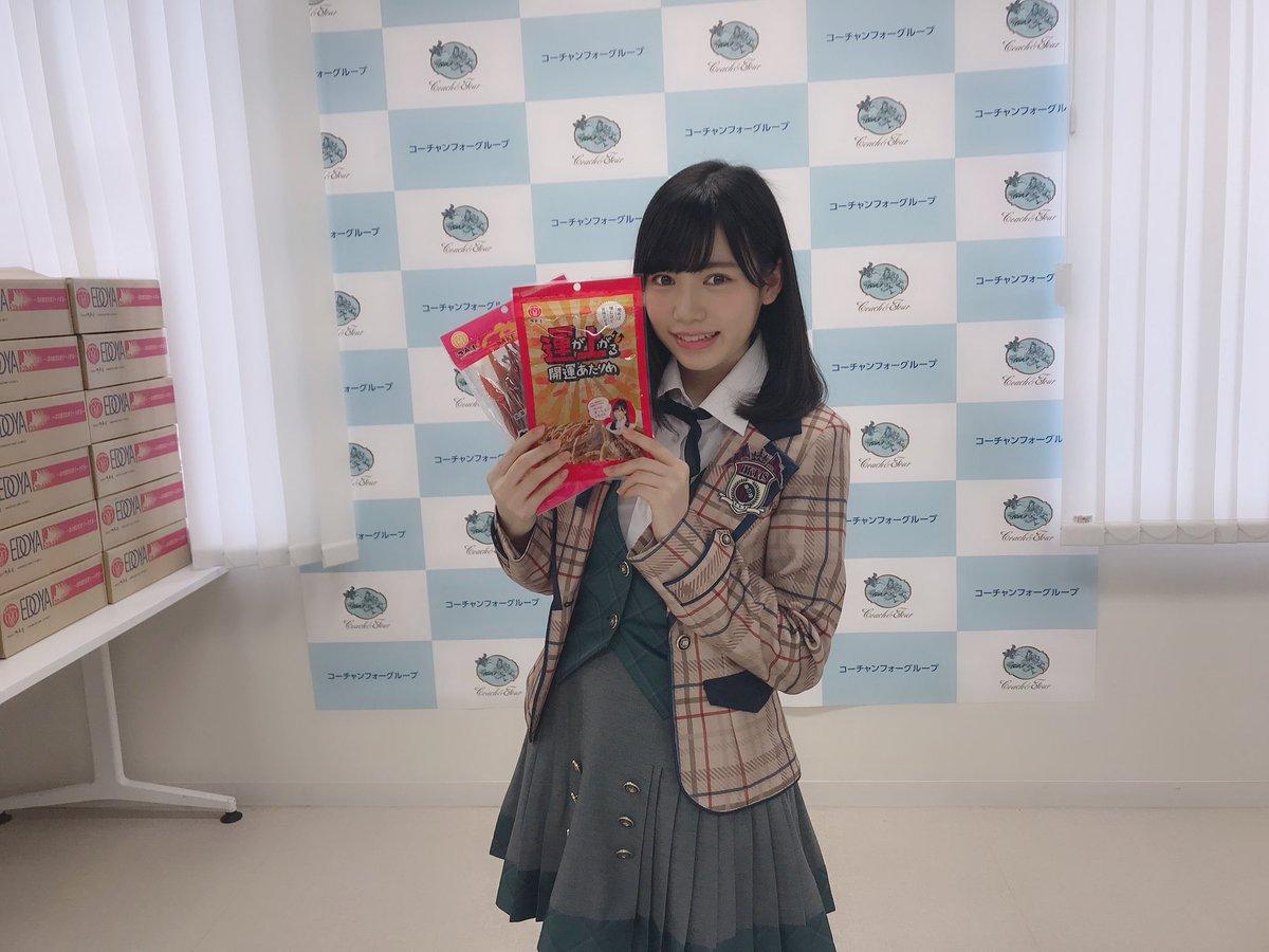 【老舗】運上弘菜さん、珍味お渡し会で珍味を完売させる