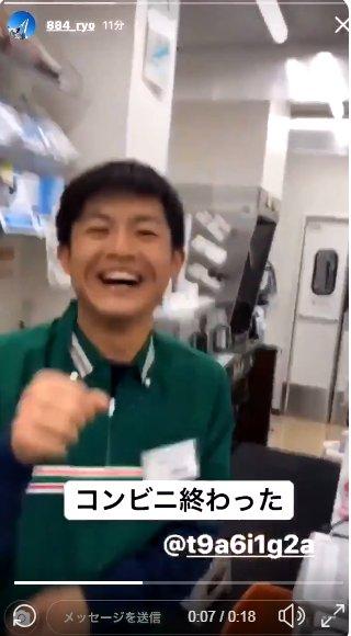 佐野泰雅 hashtag on Twitter