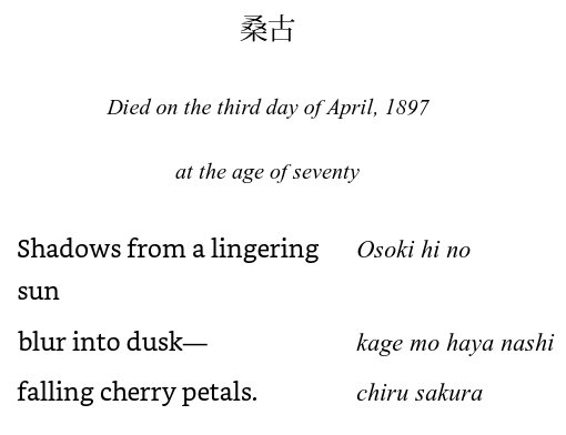 The Essence Of A Flower On Twitter Death Poem Of Soko Poetry Japan Death Poems Literature Deathpoem Haiku Zen Jisei Here are some moving selections. death poem of soko poetry japan