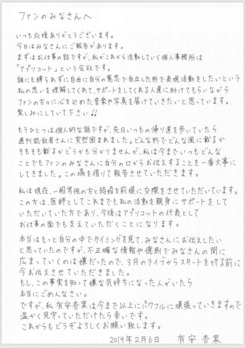 の 科 転移 恋愛 精神 性 タブー 医