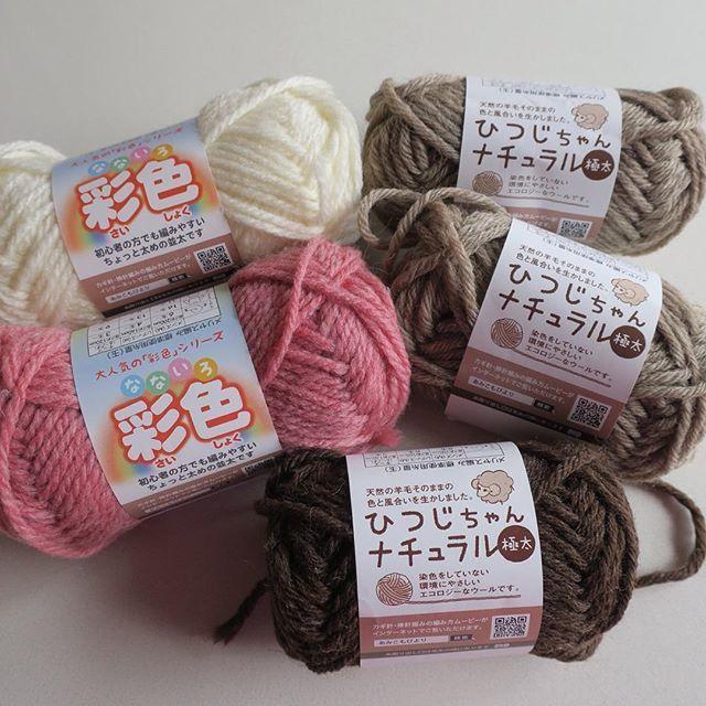 test ツイッターメディア - 長野富士見のキャンドゥは、毛糸が充実してる。 ニコ編みさんのハート柄巾着を編むの。 #キャンドゥ富士見店 #キャンドゥ #ごしょう産業 #なないろ彩色 #ひつじちゃんナチュラル #ニコ編み #手編み #100均毛糸 #crochet #かぎ針編み https://t.co/eovVVA6Xnw https://t.co/yFij3gspTo