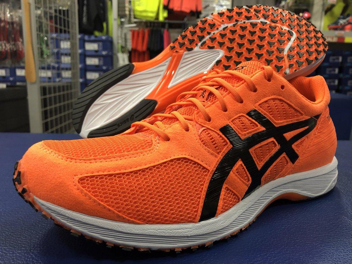 こんにちは🌞 タイです🐟  asics 【ターサージール 6】  新色が登場‼️‼️  陸上競技者にもマラソンランナーにも大人気のシューズ⭐︎⭐︎⭐︎⭐︎⭐︎  グリップ力、軽さ、フィット感が抜群に良いので是非店頭でお試し下さい😋💕  #asics #虎走 #step横浜