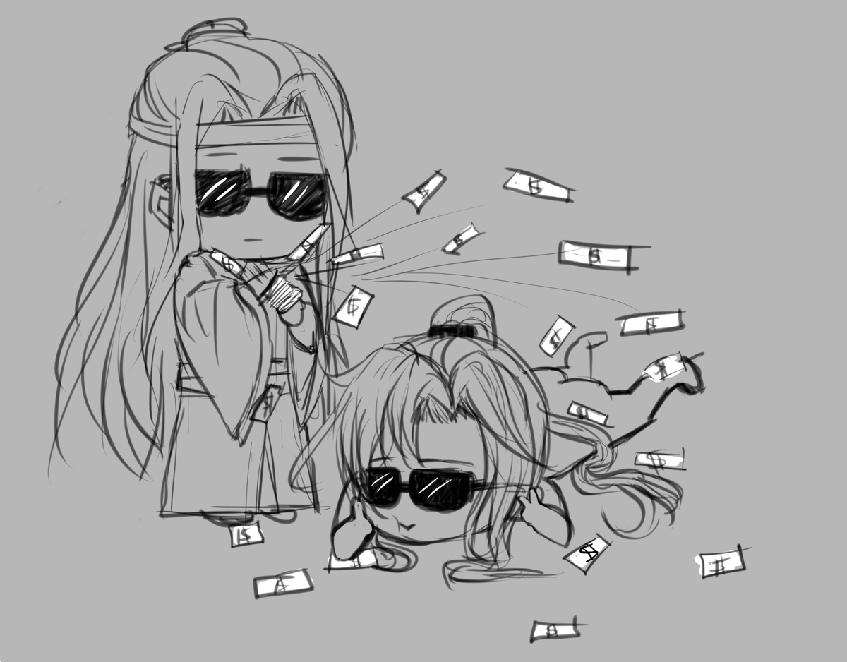 lwj is a sugar daddy and wwx is his sugar baby.