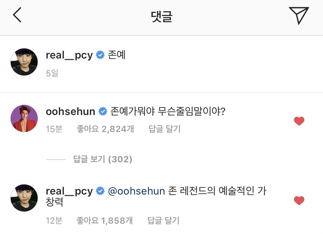 190209 real__pcy ins comment  ↓ᄀᄡ →ᅠネ↓ᅠト→モワ↓ンリ ↓リネ↓ネᅠ↓ᅠチ↓ンᄌ ↑ᄚタ↓ᄚᄑ→ᅠᆬ https://t.co/1vatLoo76j  #↓ᄚᆲ↓ラᄡ #CHANYEOL #EXO #↓ラム↓ニフ  @weareoneEXO https://t.co/BRl7FfjALw