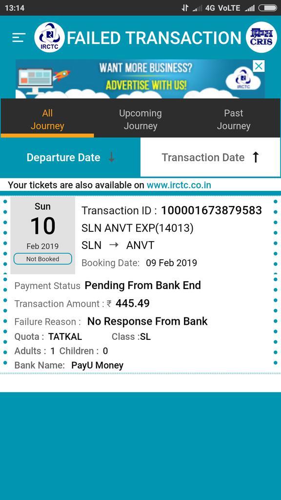 तो यह रही आन लाइन ट्रांजेक्शन की हकीकत; @IRCTCofficial का कहना है कि @AxisBank ने रिस्पांस नहीं है. लेकिन बैंक ने अपनी तरफ से रेलवे को भुगतान का मैसेज भेज दिया. और इस बीच टिकट लेते समय IRCTC से इतनी बार 'redirected' का संकेत आया कि तत्काल की सीट फुल हो गई. @PiyushGoyal
