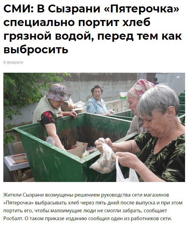 В Болгарии требовали отставки президента Радева из-за его пророссийской позиции - Цензор.НЕТ 1235