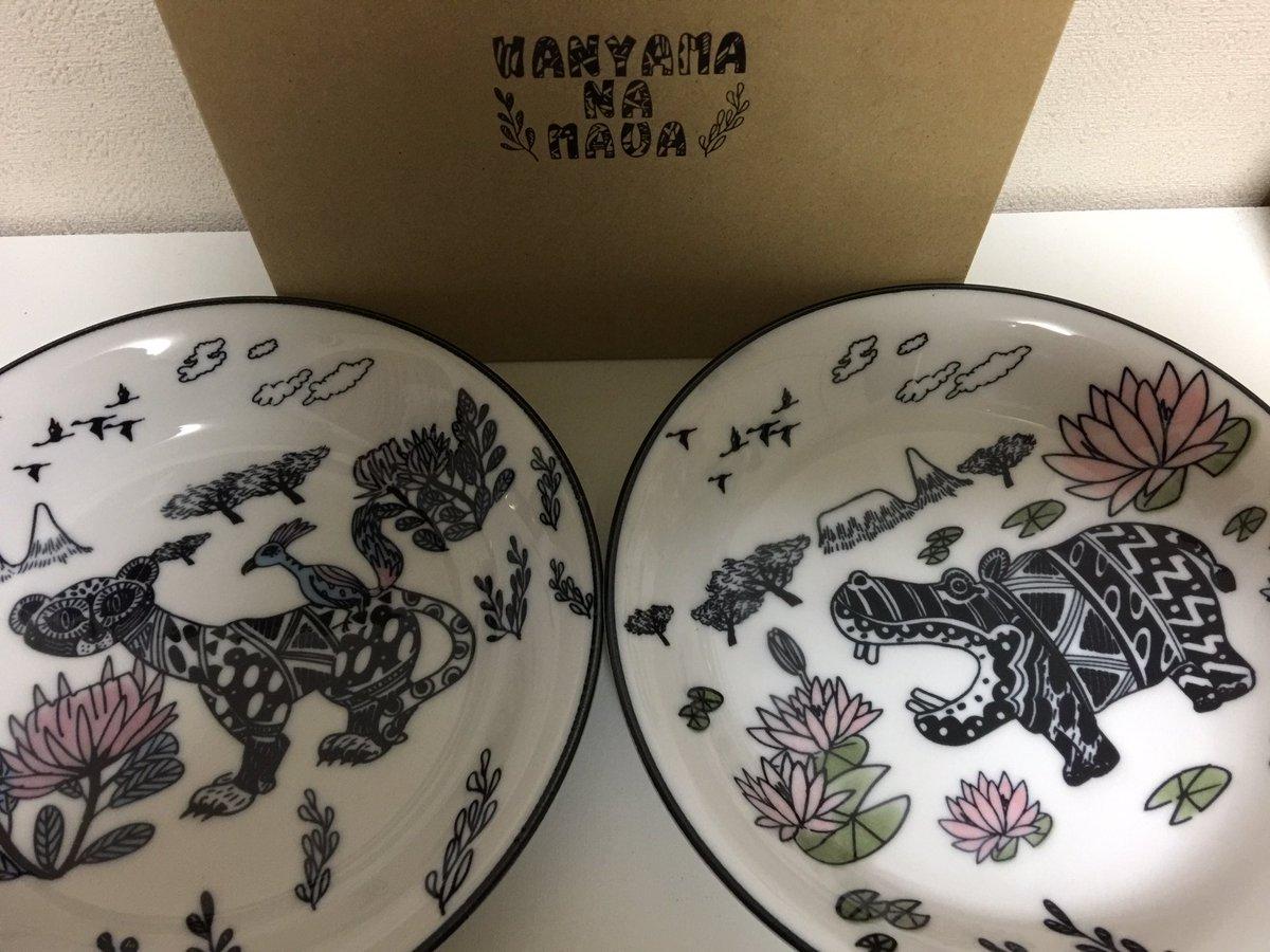 かわいいの届いたよ♡ #蛸山めがね さんデザインのカレー皿 https://t.co/H8zCs4wU83