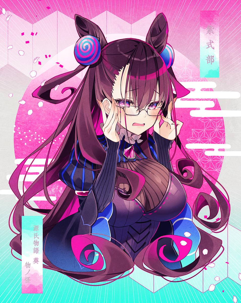 紫式部 fgo twitter
