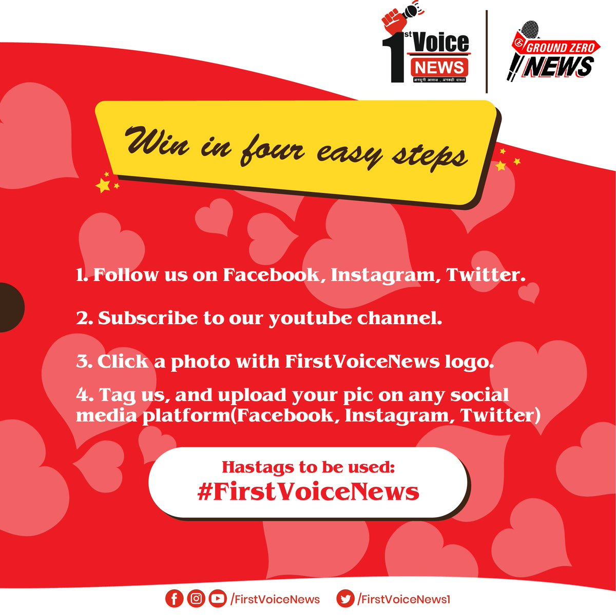 Love Valentine's Day? Then, you'll love this contest too! #Contest #FirstVoiceNews #ValentineDay #ValentinesWeek  Facebook:- https://t.co/YD85PeBXJ6 Instagram:- https://t.co/9N2RzDVQWb Twitter:- https://t.co/mGGLVYsiEI YouTube:- https://t.co/rcrJYPT1v1 https://t.co/Qz4IgqShmQ