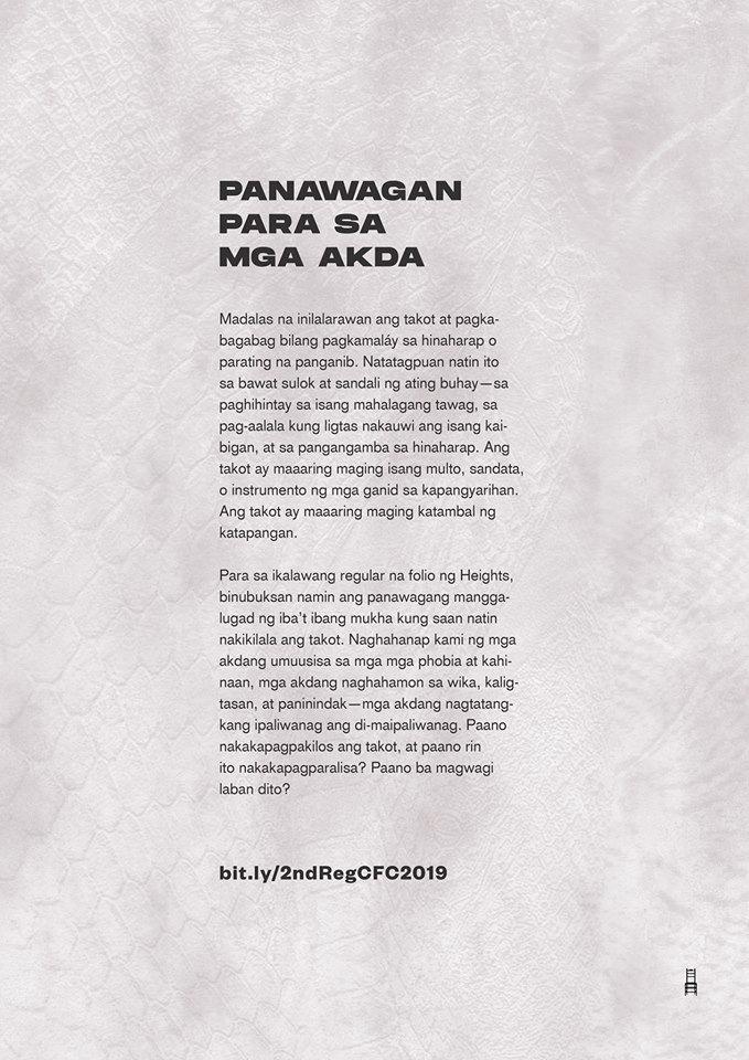 79+ Akda Nito - Pagsusulit Sa Panunuring Pampanitikan, May